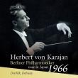 ドヴォルザーク:交響曲第8番、ドビュッシー:海、牧神の午後への前奏曲 ヘルベルト・フォン・カラヤン&ベルリン・フィル(1966年岡山ステレオ・ライヴ)