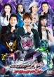 Kamen Rider Zi-O Special Event