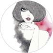 有閑スキャンドール / 樹海の熱帯 (7インチシングルレコード)