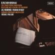 ピアノ協奏曲全集、パガニーニの主題による狂詩曲、他 ヴラディーミル・アシュケナージ、アンドレ・プレヴィン&ロンドン交響楽団(2SACDシングルレイヤー)