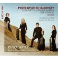 弦楽四重奏曲第3番、弦楽六重奏曲『フィレンツェの思い出』 ルスクヮルテット、イリヤ・ホフマン、ミハイル・ネムツォフ