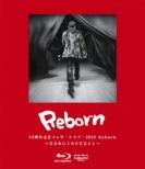 さだまさしコンサートツアー2018 Reborn〜生まれたてのさだまさし〜 (Blu-ray)
