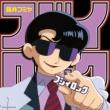 フジイロック 【初回限定盤】(+DVD)