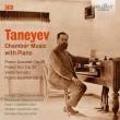 Chamber Works With Piano: Deljavan(P)Cammarano D.orlando(Vn)Castellitto(Va)Agostinelli(Vc)