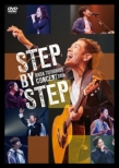 BABA TOSHIHIDE STEP BY STEP CONCERT 2018