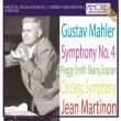 交響曲第4番 ジャン・マルティノン&シカゴ交響楽団、ペギー・スミス・スケーラー(1967年ステレオ)