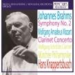 Brahms Symphony No.2(1956)、Mozart Clarinet Concerto(1962): Hans Knappertsbusch / Munich Philharmonic, W.Schroder(Cl)