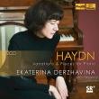 変奏曲と小品集 エカテリーナ・デルジャヴィナ(2CD)