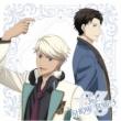 ☆3rd SHOW TIME 3☆/「スタミュ」ミュージカルソングシリーズ(仮)