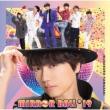 MIRROR BALL' 19 【初回限定盤】(+DVD)