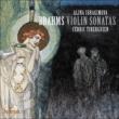 Brahms Violin Sonatas, C.Schumann Andante Molto : Alina Ibragimova(Vn)Cedric Tiberghien(P)