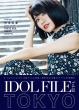 IDOL FILE Vol.15 TOKYO