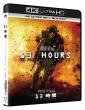 13時間 ベンガジの秘密の兵士 4K Ultra HD+ブルーレイ
