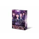 ドラマ「ザンビ」Blu-ray BOX