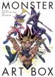 YU-GI-OH! OCG 20th ANNIVERSARY MONSTER ART BOX 愛蔵版ミックス
