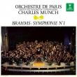 Symphony No.1 : Charles Munch / Paris Orchestra (MQA / UHQCD)