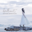 brilliant 【MUSIC VIDEO盤】(+DVD)
