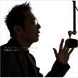 太陽がいっぱい Plein Soleil 〜セルフカヴァー・ベストII 【初回限定盤A】(+DVD)