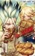 Dr.STONE 11 ジャンプコミックス