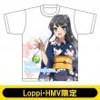 描き下ろしTシャツ(桜島麻衣)【Loppi・HMV限定】