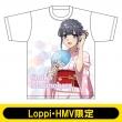 描き下ろしTシャツ(牧之原翔子)【Loppi・HMV限定】