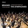 Complete Symphonies : Thomas Zehetmair / Musikkollegium Winterthur (2CD)