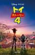 トイ・ストーリー 4 ディズニーアニメ小説版