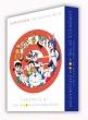 映画ドラえもん のび太の月面探査記 プレミアム版(ブルーレイ+DVD+ブックレット+縮刷版シナリオセット)