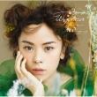 Beautiful Surprise〜Best Selection 1999-2019〜