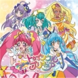 スター☆トゥインクルプリキュア後期主題歌シングル (+DVD)