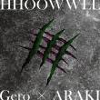 HHOOWWLL
