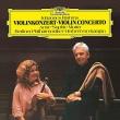 Violin Concerto: Mutter(Vn)Karajan / Bpo