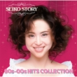 SEIKO STORY 〜90s-00s HITS COLLECTION〜