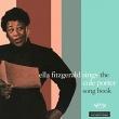 Sings The Cole Porter Songbook (2枚組/180グラム重量盤アナログレコード/VITAL VINYL LP)