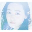 未完成な光たち 【初回限定盤】(+DVD)