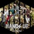 HANDS UP 【初回盤A】(+DVD)