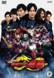 仮面ライダージオウ スピンオフ RIDER TIME 仮面ライダー龍騎[DVD]