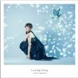 Lasting Song 【初回生産限定盤】(+DVD)