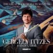 『The Great Book of Flute Sonatas Vol.6〜チェコとアメリカ シュルホフ、マルチヌー、フェルド、ムチンスキー、L.リーバーマン』 ゲルゲイ・イッツェーシュ
