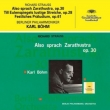 ツァラトゥストラはかく語りき、ティル・オイレンシュピーゲル、祝典前奏曲 カール・ベーム&ベルリン・フィル