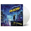 名探偵ピカチュウ Pokemon: Detective Pikachu オリジナルサウンドトラック (ホワイト・ヴァイナル仕様/2枚組/180g重量盤アナログレコード/Music On Vinyl)