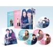 僕はまだ君を愛さないことができる DVD-BOX2(5枚組:本編DISC4枚+特典DISC1枚)