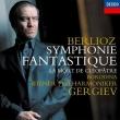 幻想交響曲、『クレオパトラの死』から ワレリー・ゲルギエフ&ウィーン・フィル、オリガ・ボロディナ