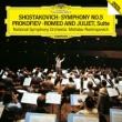 ショスタコーヴィチ:交響曲第5番『革命』、プロコフィエフ:『ロメオとジュリエット』から ムスティスラフ・ロストロポーヴィチ&ナショナル交響楽団(1982)
