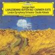 『アルルの女』第1組曲、第2組曲、『カルメン』組曲 クラウディオ・アバド&ロンドン交響楽団
