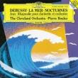交響詩『海』、夜想曲、バレエ音楽『遊戯』、他 ピエール・ブーレーズ&クリーヴランド管弦楽団