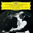 チャイコフスキー:ピアノ協奏曲第1番、ラフマニノフ:前奏曲集 スヴィヤトスラフ・リヒテル、ヘルベルト・フォン・カラヤン&ウィーン交響楽団