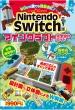 Nintendo Switch版 マインクラフト完全設計ガイド 扶桑社ムック