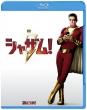 シャザム! ブルーレイ&DVDセット (2枚組)