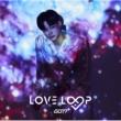 LOVE LOOP 【初回生産限定盤B】<JB盤>